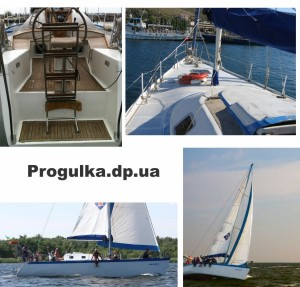 прогулки на яхтах Днепропетровск lotos